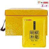 【華陀扶元堂】漢方茶飲-雪菊枸杞飲(65mlx20袋/盒)x1
