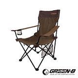 【GREEN-B】戶外輕巧扶手折疊椅 導演椅 (附揹提帶)