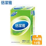 PASEO倍潔雅超質感抽取式衛生紙100抽x72包/箱