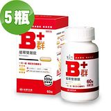 台塑生醫 緩釋B群雙層錠 (60錠/瓶) 5瓶/組