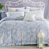 《KOSNEY 愛的華爾曼》加大100%天絲TENCEL六件式床罩組