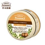 波蘭Green Pharmacy 乳油木果油&咖啡豆美體去角質霜