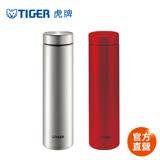 (新品上市)TIGER虎牌*600cc夢重力不鏽鋼保溫保冷杯(MMZ-A060)