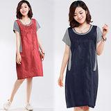 《韓國K.W.》拼色圓領繡花棉麻洋裝