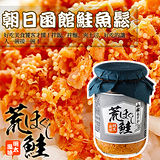 【第2件半價】日本進口朝日函館明太子鮭魚鬆1罐(150g/罐)
