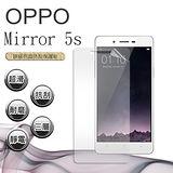 VXTRA OPPO Mirror 5s 高透光亮面耐磨保護貼