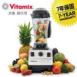 Vitamix TNC全營養調理機 精進型【經典白、經典黑2色可選】★再送18大好禮