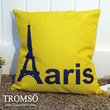 TROMSO-品味英倫棉麻抱枕/樂活巴黎