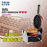 TECO 東元 3.5cm超厚片翻轉鬆餅機 (XYFYA2901)
