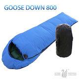 【遊遍天下】MIT台灣製JIS95%鵝絨防風防潑水睡袋GD800