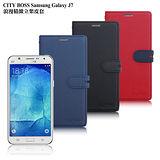 CB Samsung Galaxy J7 浪漫精緻立架皮套