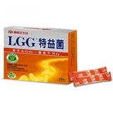 【葡萄王生技】國家認證A00028號 LGG特益菌(30入裝)X2盒
