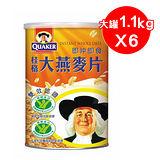 【桂格】大燕麥片1100gx6罐一箱▼(衛署健食字第A00011號)