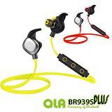QLA BR939S Plus 防水運動型 藍牙耳機