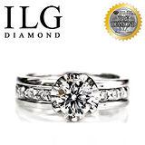 【ILG鑽】頂級八心八箭擬真鑽石戒指-RI021-完美情人款 主鑽約75分 定情 獻給完美的妳