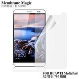 魔力 HUAWEI MediaPad X2 雙卡 7吋 高透光抗刮螢幕保護貼