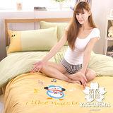 【日本濱川佐櫻-音樂企鵝】雙人四件式貼布繡被套床包組