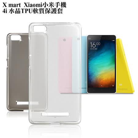X_mart 小米 MIUI Xiaomi 小米4i 水晶TPU軟質保護套