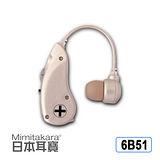 元健大和 ★ 日本耳寶6B51 耳掛型集音器(輔聽器)