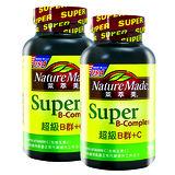 NatureMade萊萃美 SUPER超級B群加C錠100粒+100粒