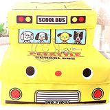 日系school bus可折疊樓梯50*34*25cm