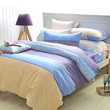 【美夢元素】天鵝絨 藍夢 雙人四件式 床包被套組