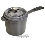 Staub 鑄鐵鍋 單柄醬汁鍋 含蓋 14cm 灰色