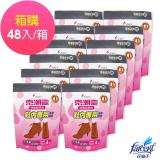 【克潮靈】鞋內專用消臭除濕包-活性炭(4入/組,12組/箱)~箱購 DD5266HXFX12