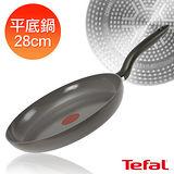 Tefal法國特福 陶瓷IH系列28cm平底鍋