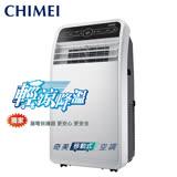 CHIMEI奇美 3~5坪移動式空調(RM-G28CB1)送防雷擊延長線