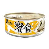 Peter饗食貓餐罐(純鮪魚)/170g