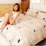 LUST寢具【花線幸福-米/新生活eazy系列】雙人標準5X6.2床包/枕套/薄被套6x7尺組