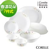CORELLE康寧春漾花朵7件式餐盤組(G01)