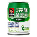 (加贈2罐) 桂格完膳營養素腫瘤配方(1箱) 添加深海魚油(EPA.DHA)