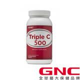【GNC健安喜】三效維生素C1000食品錠90粒