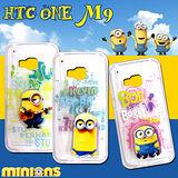 黃色小小兵Minions 正版授權 HTC One M9 透明軟式保護套 手機殼(人物篇)