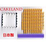 日本CAKELAND英文字母數字+餅乾模