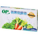OP 有機保鮮袋-大(50入)