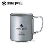 【日本 Snow Peak】Titanium Doublue Wall 220-SP鈦金屬雙層杯 220ml /MG-051FHR