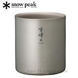 【日本 Snow Peak】Stacking Mug H450-雪峰鈦合金雙層杯 450ml高型 /TW-122