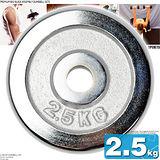 2.5KG電鍍槓片C113-A0250