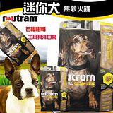 紐頓nutram《無穀全能-迷你犬 火雞配方T27》2.72kg送狗零食一包