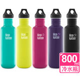 (任選2支) 美國KK 不鏽鋼冷水瓶800ml