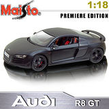 【Maisto】Audi R8 GT 1:18合金模型車 (銷光黑)