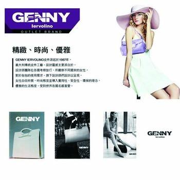 Genny Iervolino 鱷魚皮包 -friDay購物 x GoHappy