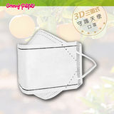【Anny pepe】守護天使口罩 3D三面式 5盒(2入/盒)