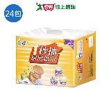 春風抽取式廚房紙巾120抽*24包(箱)