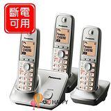 Panasonic 2.4GHz數位無線電話 KX-TG3712+TGA371*1 / KX TG3713 (星鑽銀)