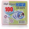 DigiStone雙面光碟棉套 4包