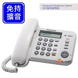 Panasonic 國際牌來電顯示有線電話機 KX-TS580 (時尚白)